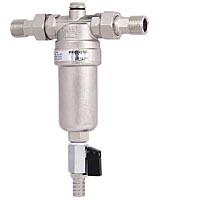 Фильтр промывной с латунной колбой (для горячей воды)